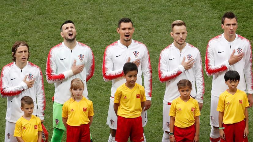 Футболисты сборной Хорватии пожертвуют детям заработанные на ЧМ-2018 деньги