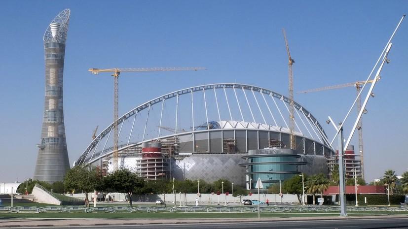 Катар не планирует увеличивать количество стадионов ЧМ-2022 по футболу