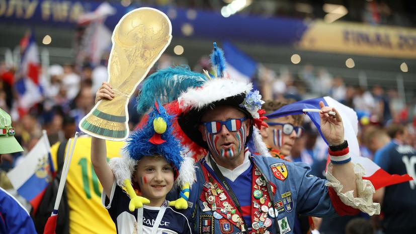 В АТОР заявили, что 87% гостей ЧМ-2018 по футболу хотели бы вернуться в Россию