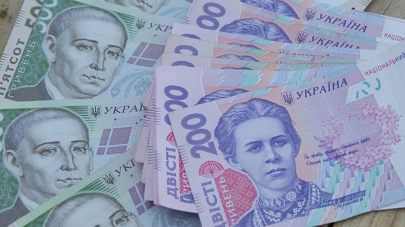 Руководство Украины запретило выплаты бонусов ипремий менеджерам госкомпаний