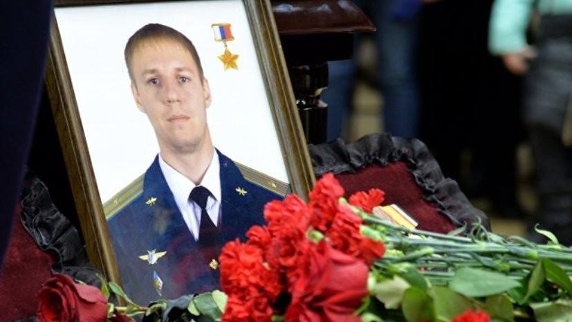 ВКраснодаре открыли монумент погибшему вСирии летчику Роману Филипову