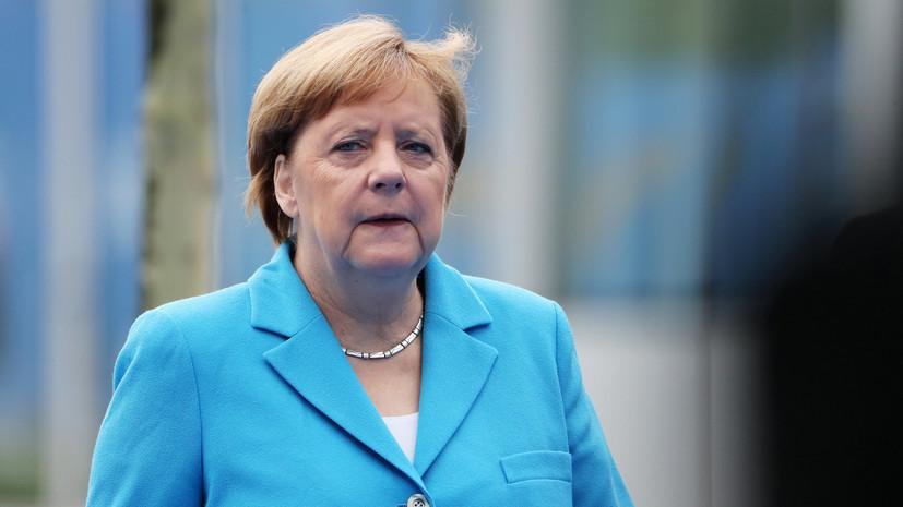 Трамп разъяснил падение авторитета Меркель— Больше несуперзвезда