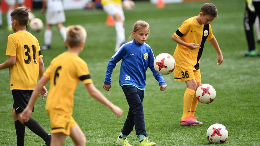 РФС ожидает увеличения числа занимающихся футболом детей после ЧМ-2018