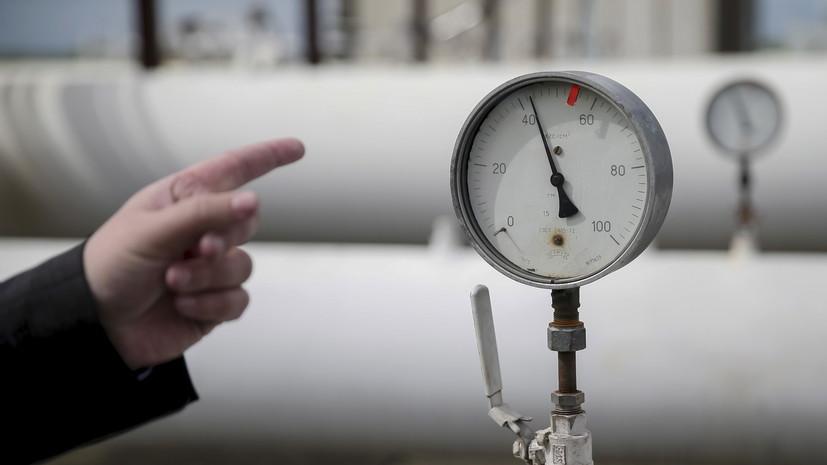 В Госдуме оценили прошедшие в Берлине переговоры России, Украины и ЕК по газу
