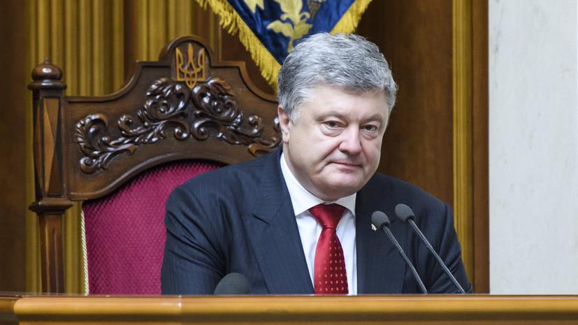 Эксперт оценил заявление Порошенко о борьбе с досмотром судов пограничниками в Керченском проливе