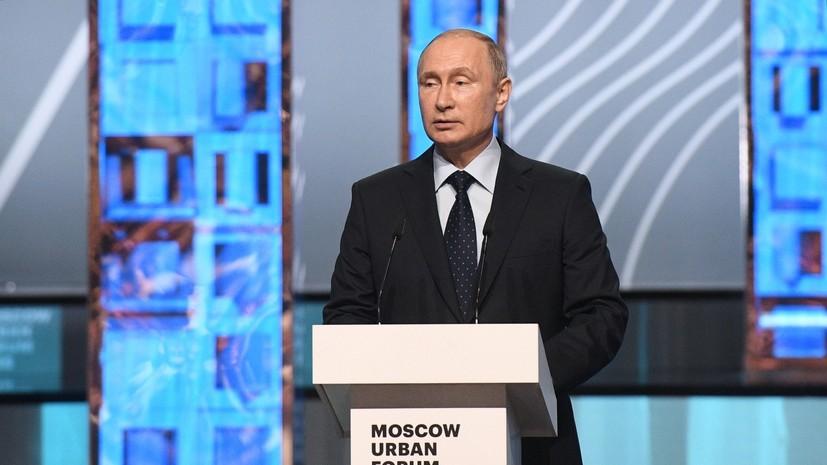 Путин: гостям ЧМ-2018 предстала не искусственная витрина, а настоящая Россия