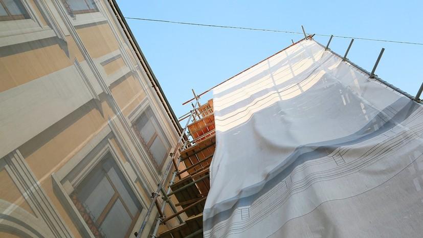 Особняк Московской межевой канцелярии планируют отреставрировать до 2023 года