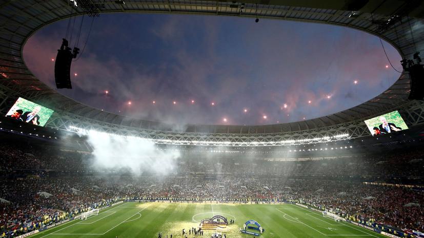 Дегтярёв рассказал, как будут использоваться стадионы ЧМ-2018 по футболу