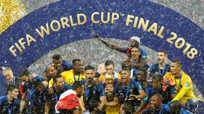 Английский болельщик раскритиковал британские СМИ после поездки на ЧМ-2018 по футболу