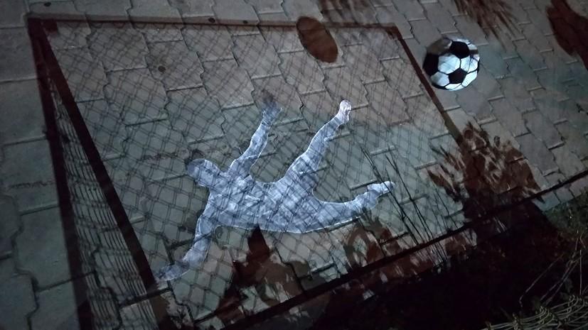 В Екатеринбурге появился арт-объект в честь Акинфеева