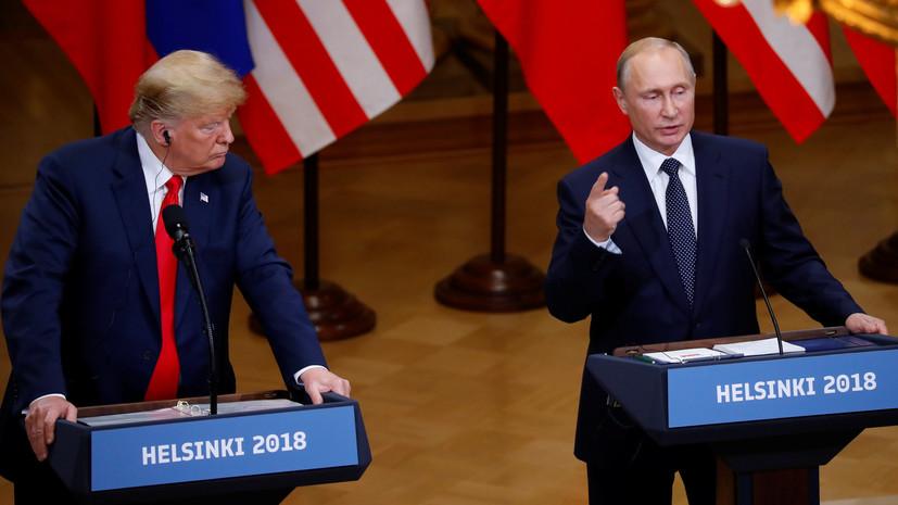 Американский сенатор призвала переводчика Трампа рассказать о его беседе с Путиным