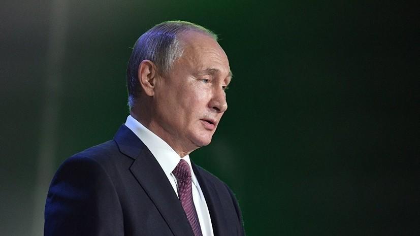Путин поблагодарил организаторов и Мутко за ЧМ-2018 по футболу