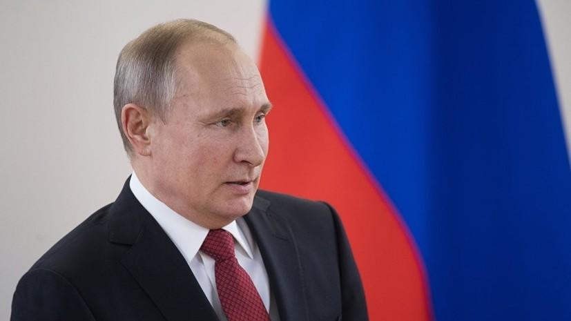Путин заявил о необходимости добиться прорывных успехов в освоении космоса