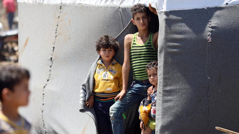 Российская Федерация создала вСирии Центр приема, распределения иразмещения беженцев