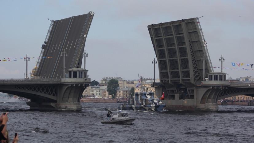 Реки и каналы Петербурга перекроют из-за Дня ВМФ