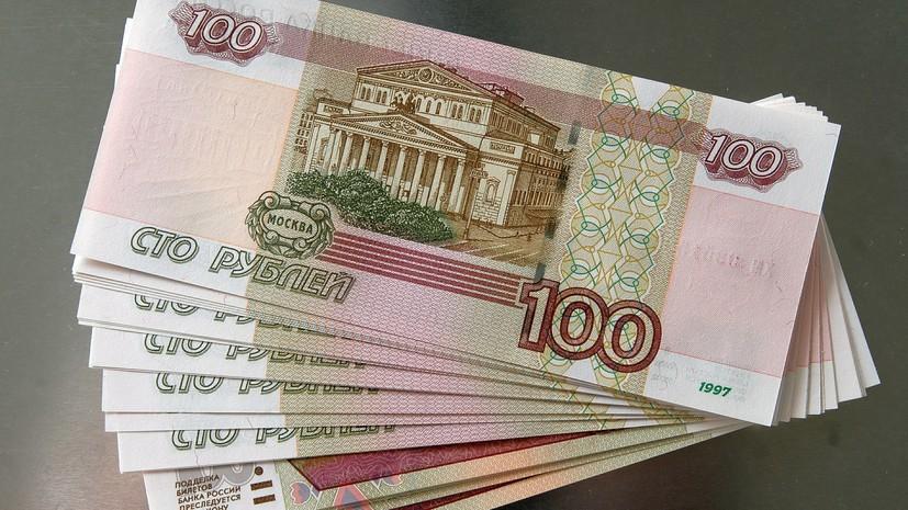 Инфляция в России составила 0,1% за неделю