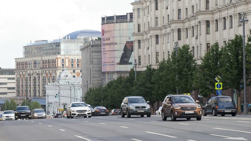 Количество вредных выбросов от автомобилей сократилось в Москве на 140 тысяч тонн за семь лет