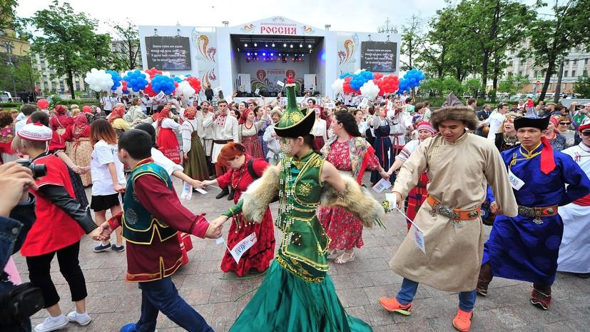Фестиваль «Многонациональная Россия» пройдёт 4 августа в Москве