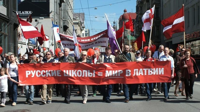Мэр Риги назвал глупостью запрет на использование русского языка в частных вузах Латвии