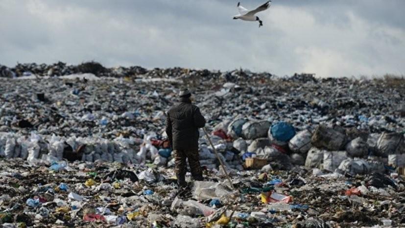Подмосковные муниципалитеты получат 575 млн рублей субсидий на ликвидацию свалок