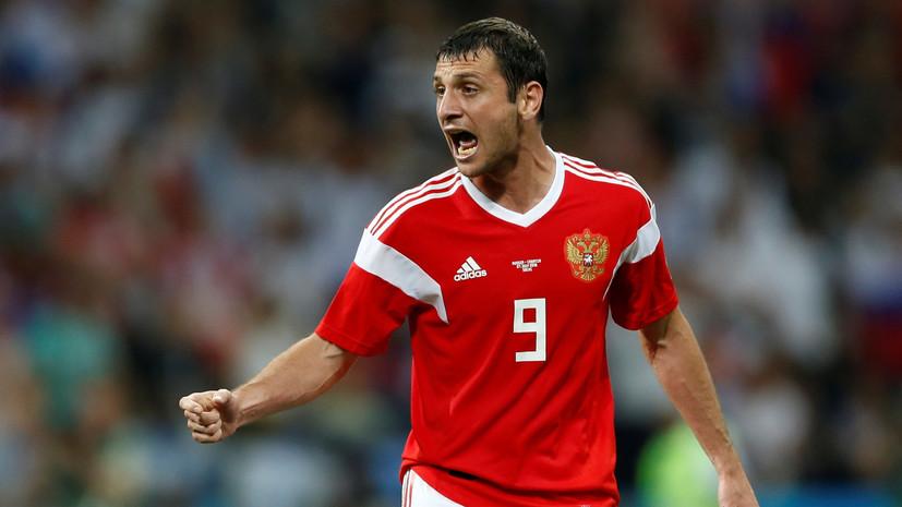 Дзагоев: не хотел бить пенальти Хорватии