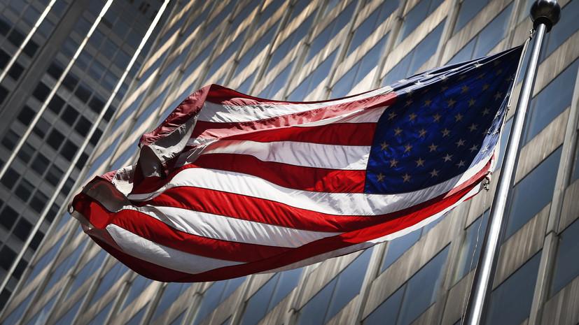 В Кишинёве построят новое здание посольства США на месте стадиона