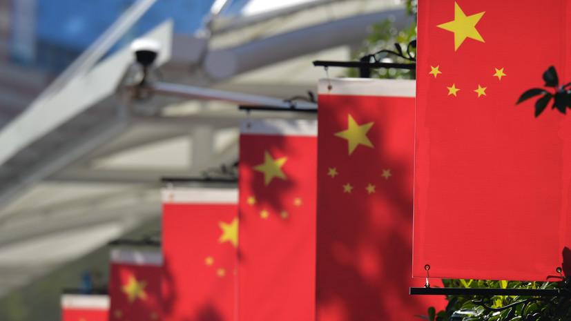 МИД Китая назвал ошибочным решение США развязать торговую войну