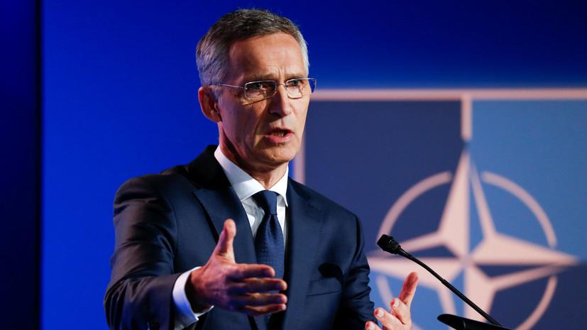 Столтенберг заявил, что возможное вхождение Грузии в НАТО не является угрозой России