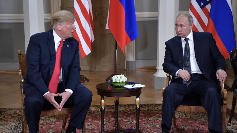 Антонов назвал встречу Путина и Трампа продуктивной
