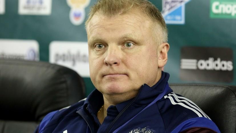 Журналист Рабинер подал заявление в полицию на футбольного тренера Кирьякова