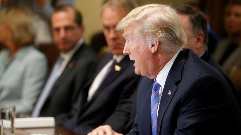 Трамп: не было президента более жёсткого к России, чем я