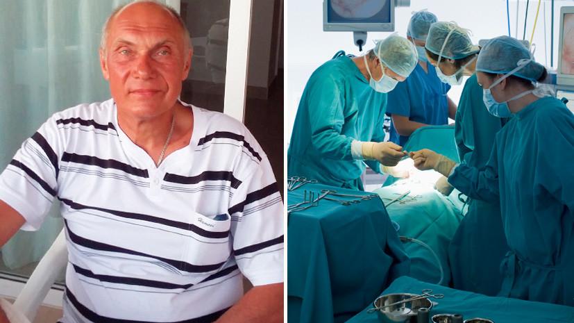Суд оправдал врача после гибели тяжелобольной пациентки