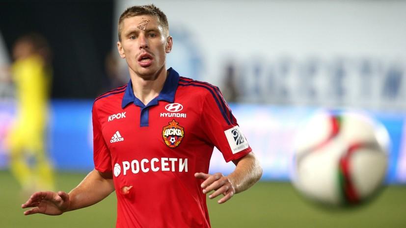 ЦСКА объявил о продлении контракта с футболистом Набабкиным