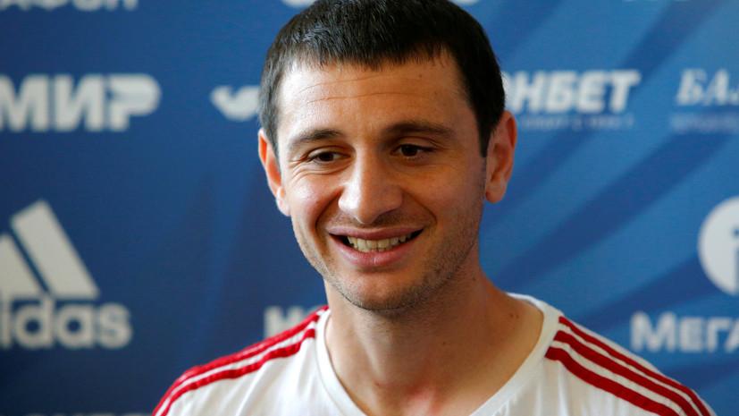Дзагоев высказал мнение насчёт «переобувания» болельщиков сборной России