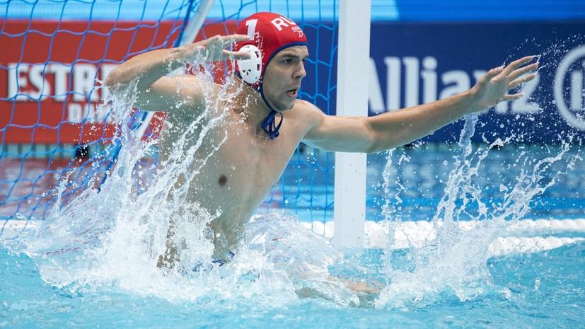Сборная России по водному поло уступила Сербии на чемпионате Европы