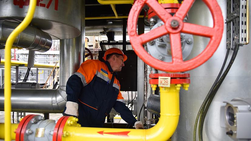 «Нафтогаз» назвал условия диалога с «Газпромом»