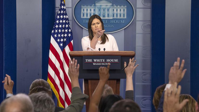 В Белом доме следят за ситуацией вокруг Марии Бутиной