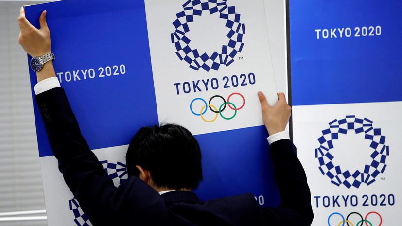 Утверждено расписание летних Олимпийских игр 2020 года в Токио