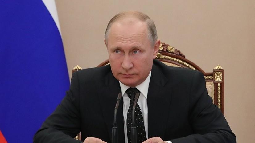 Путин установил почётное звание «Заслуженный журналист России»