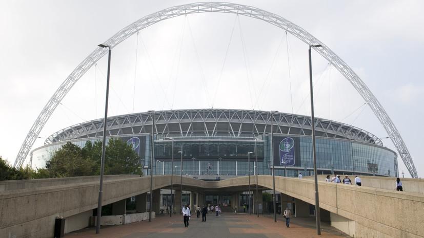 Невилл назвал «смешными» планы FA продать стадион «Уэмбли»