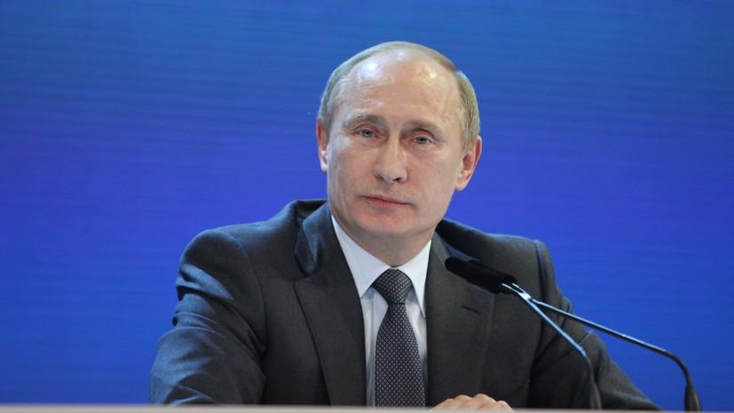 Путин утвердил состав Совета при президенте России по развитию физической культуры и спорта