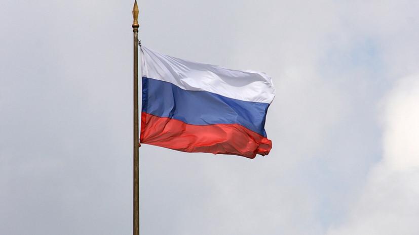 СМИ сообщили о возможном введении Россией ответных санкций против Украины