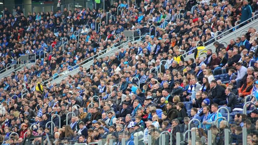 ФК «Зенит» призвал болельщиков бороться с проявлениями расизма и ксенофобии