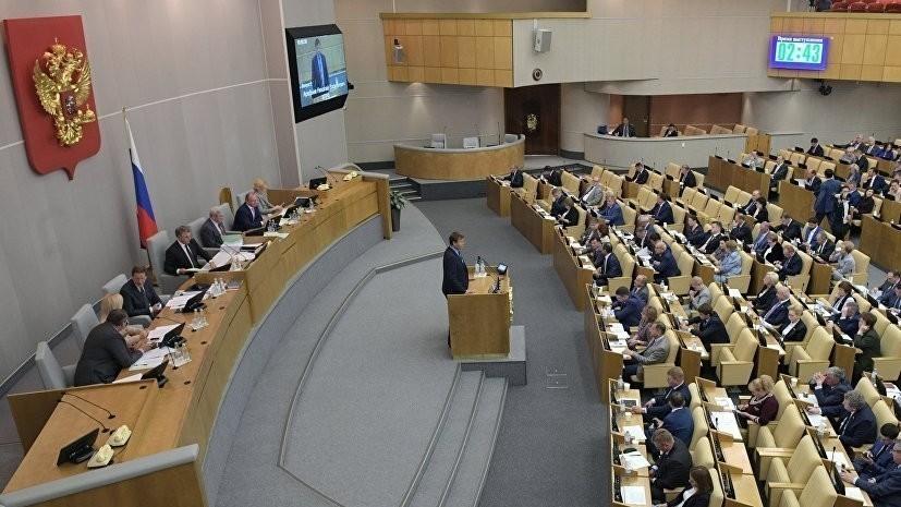Комитет Госдумы одобрил законопроект по противодействию недобросовестным инсайдерам