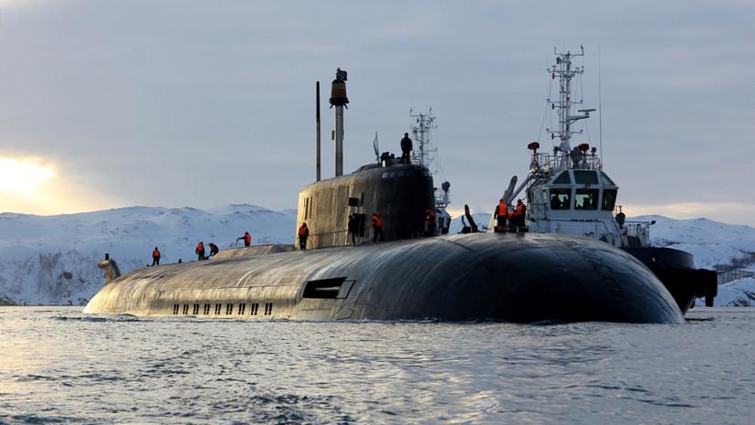 Атомный подводный крейсер «Орёл» прибыл в Кронштадт для репетиций парада в честь Дня ВМФ