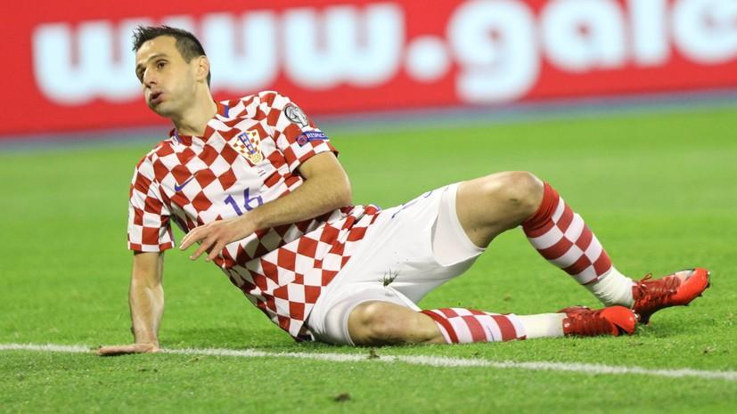 Исключённый из состава сборной Хорватии футболист Калинич получит серебряную медаль ЧМ-2018