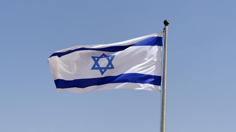Эксперт оценил принятый в Израиле закон о еврейском характере государства