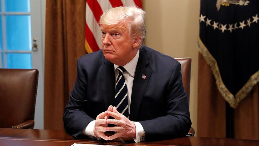 «Сахарная косточка для спецслужб»: почему Дональд Трамп оправдывается за саммит в Хельсинки