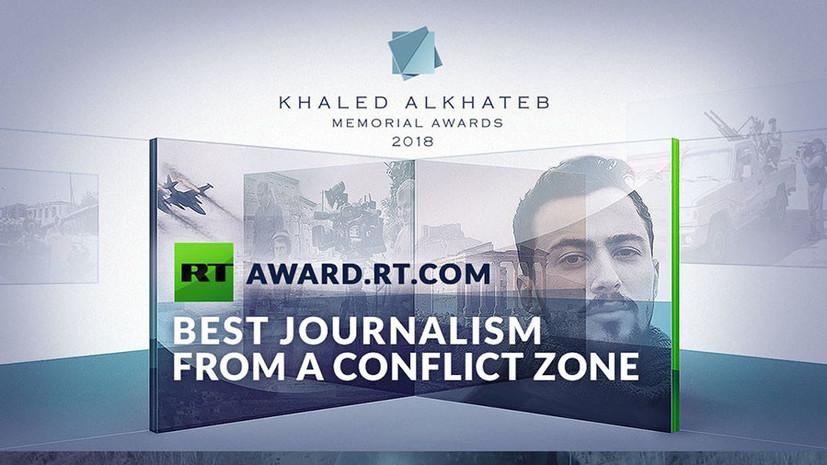 Поддубный и Зейналова — в составе жюри международной премии RT для военкоров