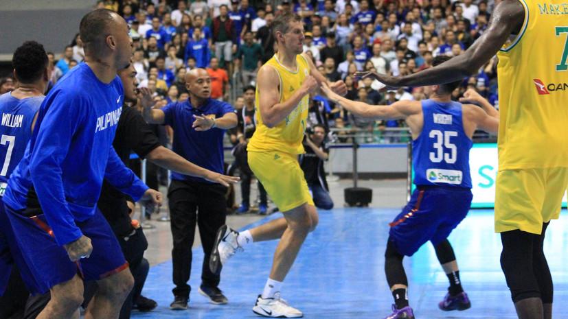 FIBA дисквалифицировала 13 баскетболистов по итогам отборочного матча к ЧМ-2019 Австралия — Филиппины